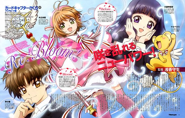 Cardcaptor Sakura: Clear Card-hen Batch Episode 1 – 22 Subtitle Indonesia