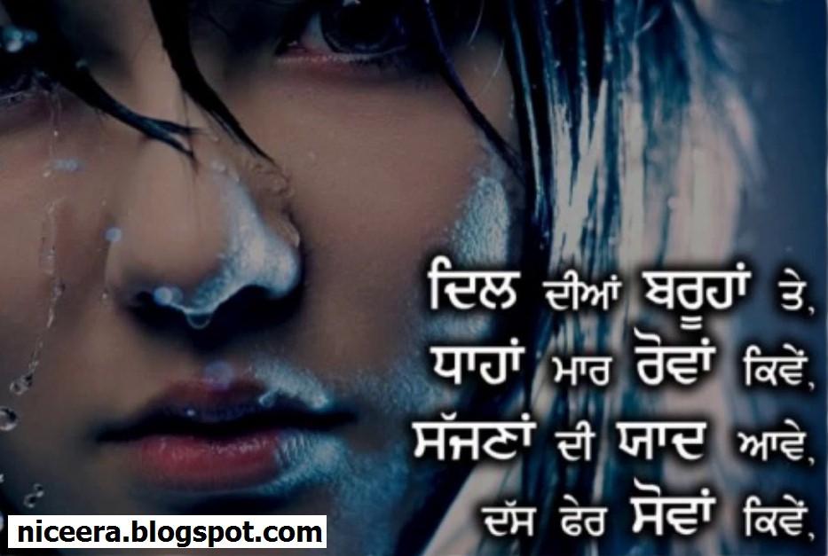 Punjabi sad song hd video download