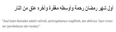 3 pembagian bulan ramadhan
