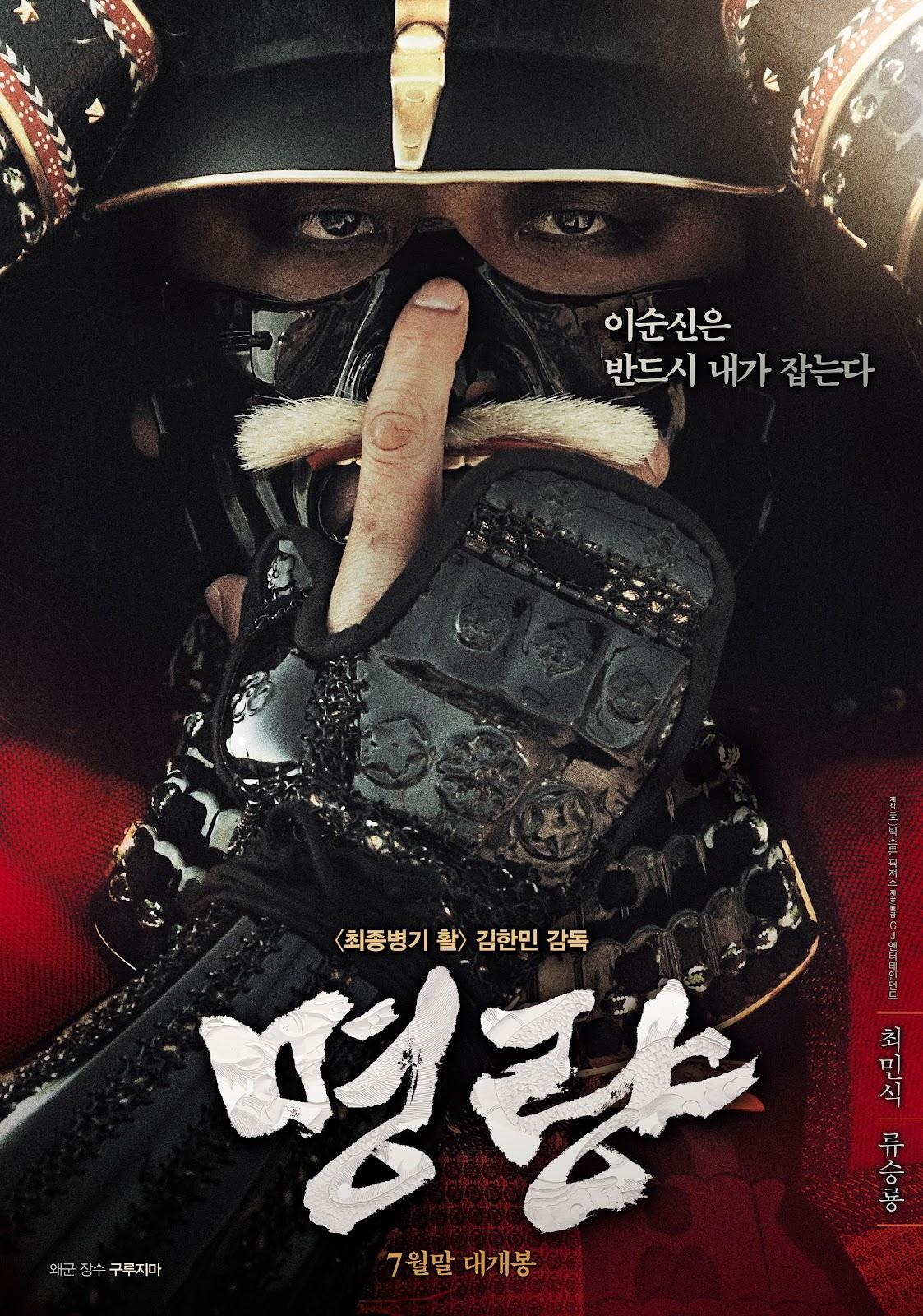 韓国映画] バトル・オーシャン ...