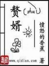 Zhui Xu