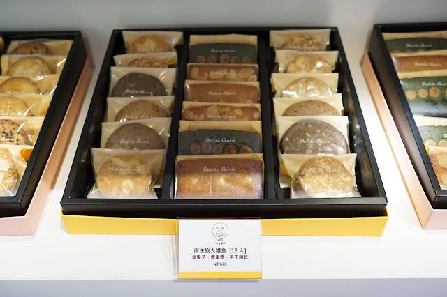 11884995 869211796465400 978875098807425835 o - 蛋糕甜點|日芙洋菓子