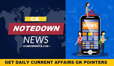 One Liner GK Current Affairs - 13th June 2018