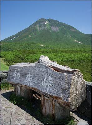 เขาเราสุดาเกะ (Rausudake) / ชิเรโตโกะ (Shiretoko National Park)