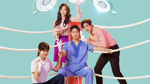 Download Drama Korea Risky Romance Batch Subtitle Indonesia