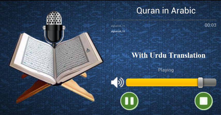 Listen Full Quran Recitation in Arabic with Urdu Recitation ~ Islam