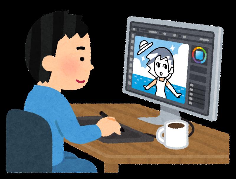 パソコンで絵を描くイラストレーターのイラスト(男性 ...