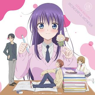 Download [Single] EDOGA-SULLIVAN – WONDERFUL WONDER [MP3/320K/ZIP] | Opening Midara na Ao-chan wa Benkyou ga Dekinai