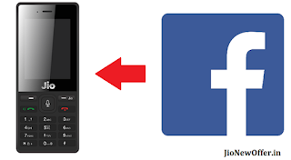 jio facebook app download