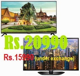 LG 32″ LED TV just for Rs.20990 Only OR Upto Rs.5000 Off under Exchange (Rs.15990)