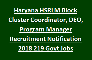 Haryana HSRLM Block Cluster Coordinator, DEO, Program Manager Recruitment Notification 2018 219 Govt Jobs Online