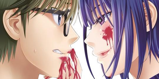Suivez toute l'actu de Dead Tube sur Japan Touch, le meilleur site d'actualité manga, anime, jeux vidéo et cinéma