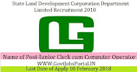 Gujarat State Land Development Corporation Limited Recruitment 2018 – 54 Junior Clerk cum Computer Operator