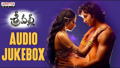 Srivalli Telugu Movie Full Songs Jukebox