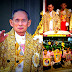 5 Facts about his Majesty King Bhumibol Adulyadej of Thailand who passes away at 88