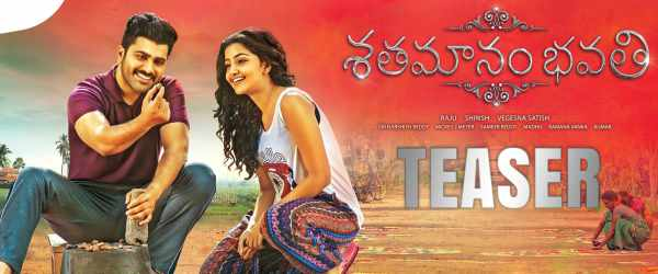 Shatamanam Bhavathi Movie Teaser