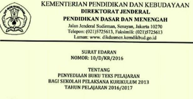 Surat Edaran Tentang Penyediaan/Pembelian Buku Kurikulum 2013 Tahun 2016/2017 Melalui e-Purchasing LKPP