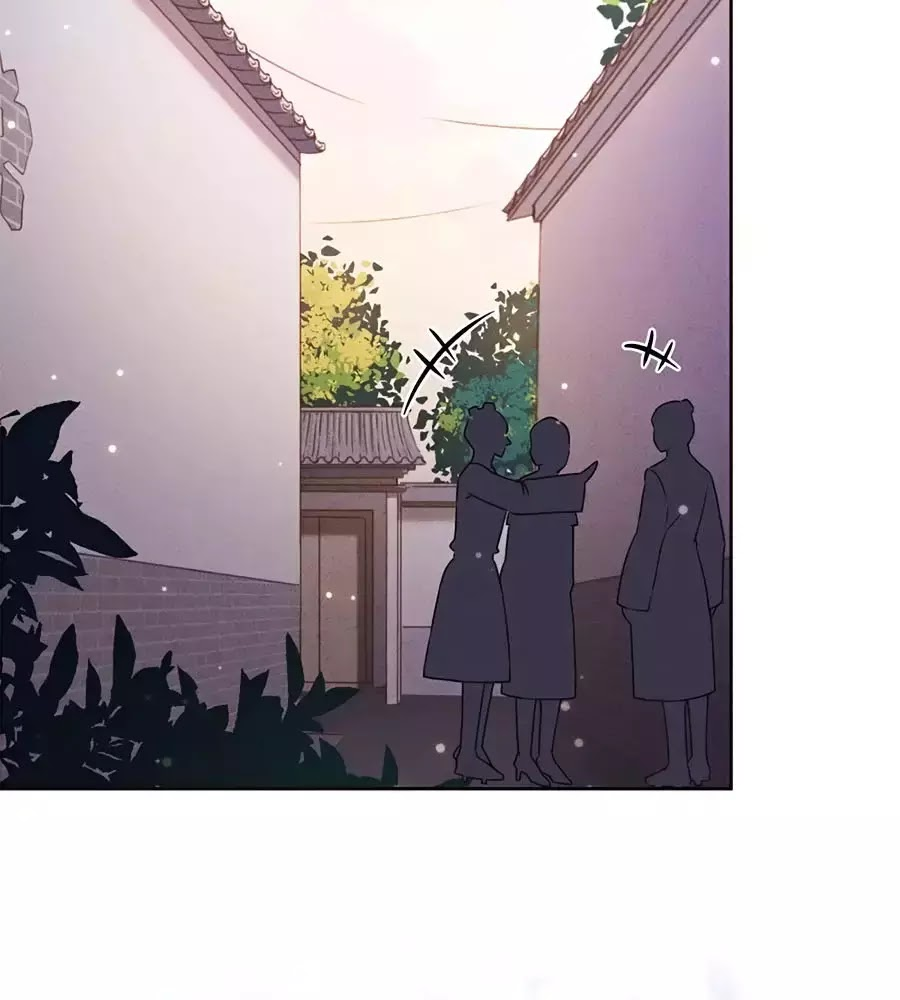 Thiếu Soái, Vợ Anh Muốn Lật Trời! Chapter 44 - Trang 17