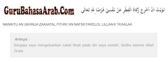 Doa Zakat Fitrah untuk Diri Sendiri