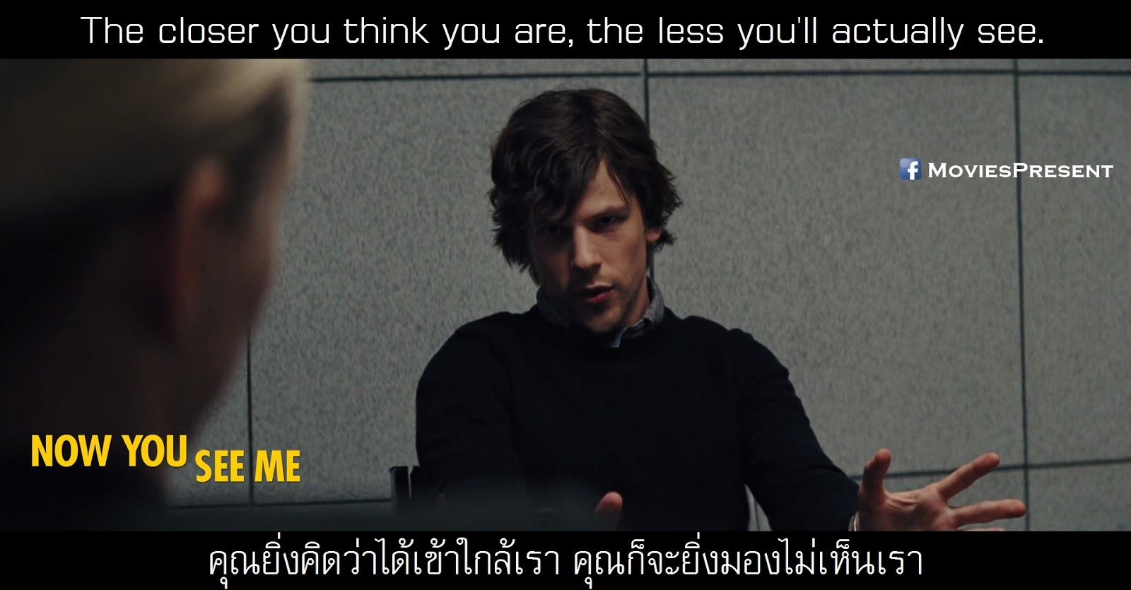 Now You See Me Quotes Now You See Me Movie Quotes  More Information  Kopihijau