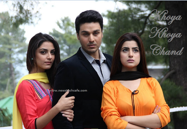 'Khoya Khoya Chand' Zindagi Tv Upcoming Show Wiki Story |Cast |Title Song |Promo |Timings