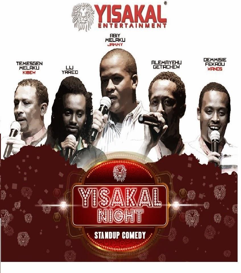 Yisakal New Amharic Comedy