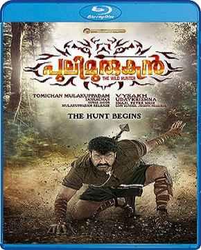 Pulimurugan (2016) Malayalam Blu-Ray X265 5.1CH MSubs 1GB