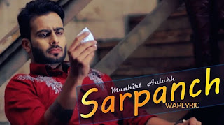 Sarpanch Song Lyrics