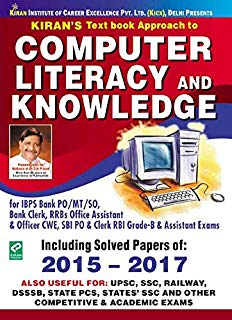 Computer Literacy & Knowledge(English) by Kiran Publication for Bank Exam