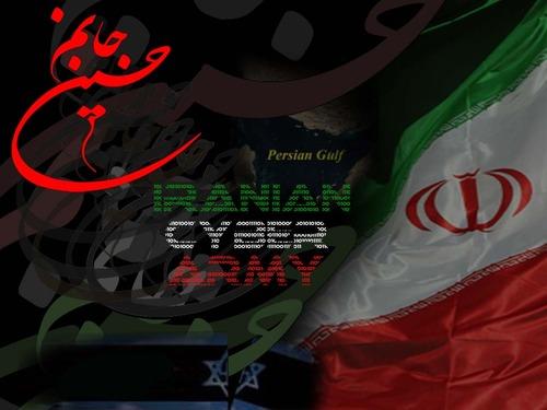 Iran Cyber Army in Action, Azerbaijani TV Down !