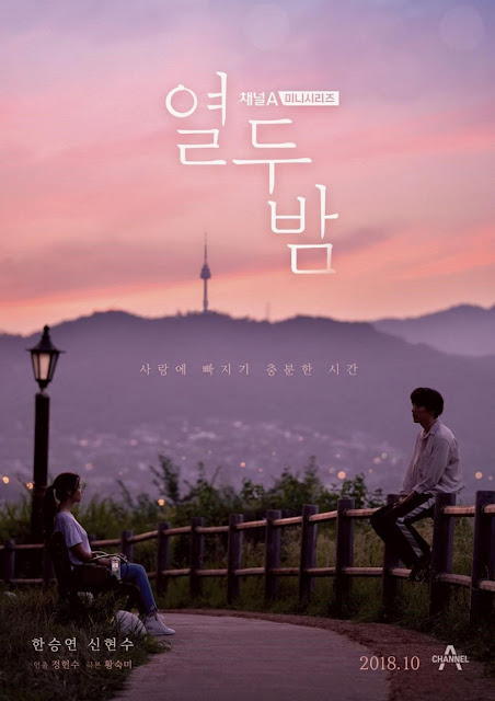 Drama Korea Twelve Nights Subtitle Indonesia