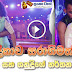 Dinakshi & Shanudrie Priyasad Sexy Dance at Derana Star City