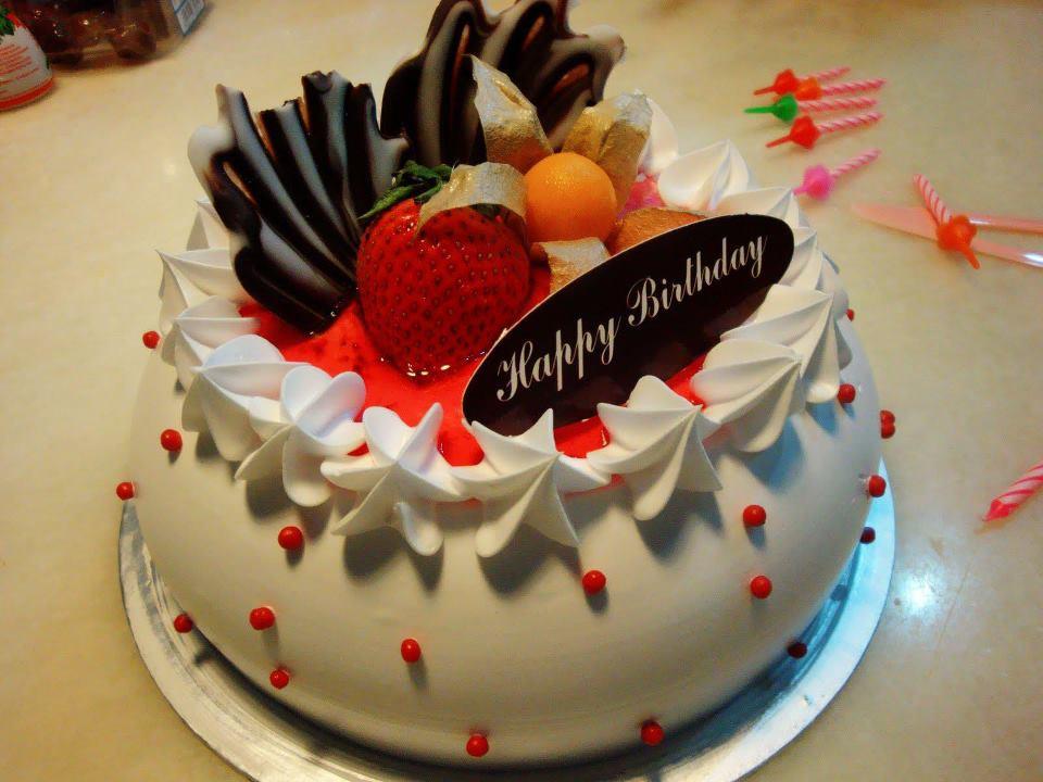 Happy Birthday Banti Cake