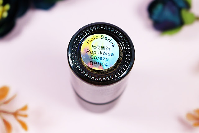 bps born pretty store discount off code holographic manicure how to tutorial