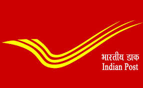 Tamilnadu Post Office Recruitment 2016