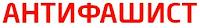 http://antifashist.com/item/afroamerikanskaya-peremoga-poroshenko-s-pshikom.html