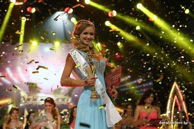 Yana Kantsavenka - Miss Minsk 2013