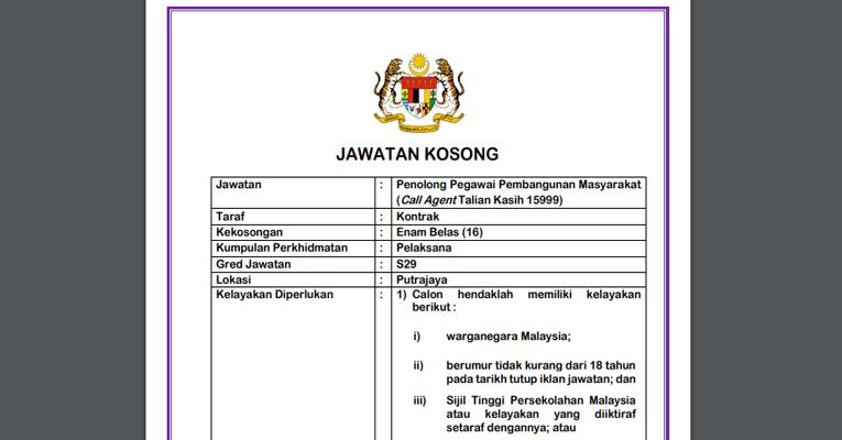 Jawatan Kosong di Kementerian Pembangunan Wanita, Keluarga dan Masyarakat KPWKM