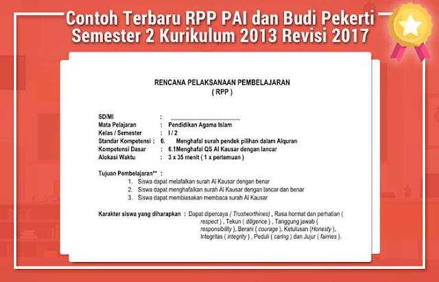 Contoh Terbaru RPP PAI dan Budi Pekerti Semester 2 Kurikulum 2013 Revisi 2017