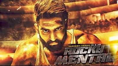 Rocky Mental 2017 Punjabi Movie Download 200MB CAMRip
