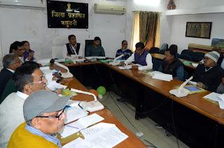 dm-madhubani-took-meeting