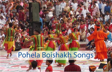 Pohela Boishakh Songs