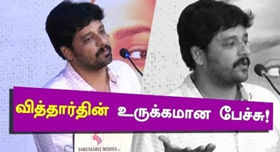 Vidharth Emotional speech | Kurangu Bommai Success Meet
