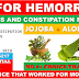 HOME THERAPY FOR PILES REMOVER [ QUICKEST METHOD]