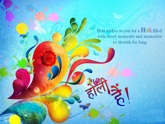 happy holi 2016 greeting card 1