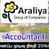 Vacancy in Araliya Group of Companies   Post Of - Accountant