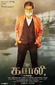 Kabali movie wallpapers-thumbnail-18