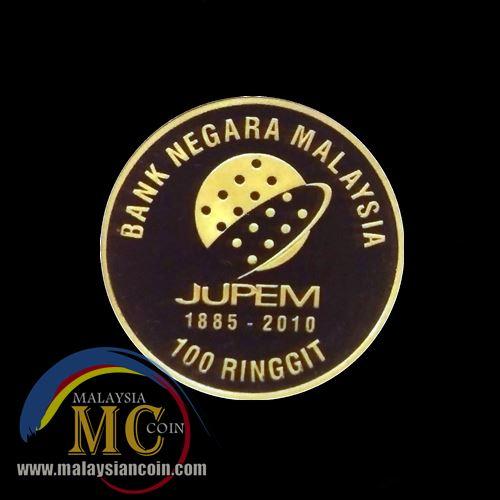JUPEM logo