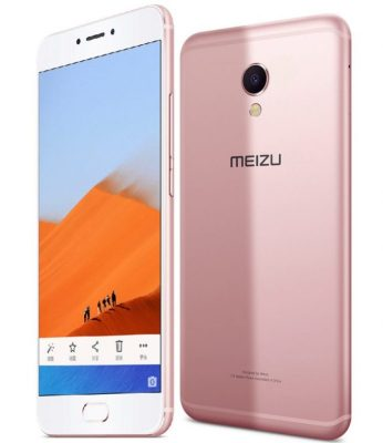 Meizu MX6 full specifications, review and official price