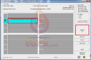 شرح طريقة عمل سوفت وير لفلاشة kingston usb flash 8gb